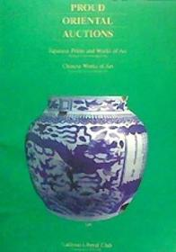 Japanese Prints and Works of Art and Chinese Works of Art