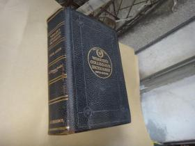Webster Collegiate Dictionary 韦氏大学词典 1946年版 刘建康院士签名赠送本
