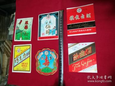 泊头酒标,河北沧州,6张合拍