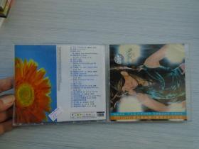 林忆莲 2001 莲 老CD1碟, 有歌词 发货前都会测试,保证可以正常播放后发货。只发快递。详见书影