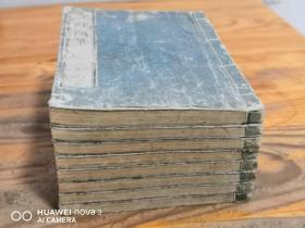 和刻本 《三余偶笔》 8册全
