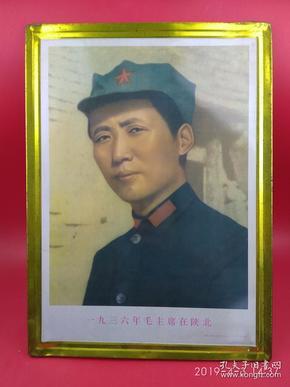 """铁皮主席像,青年毛主席头戴八角帽,雄姿英发,原包装牛皮纸袋,1936年毛主席在陕北,林彪题词""""大海航行靠舵手,干革命靠毛泽东思想。读毛主席的书,听毛主席的话,照毛主席的指示办事""""上海革命委员会"""