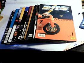 摩托车1998年全年1--12期【共12本合售】