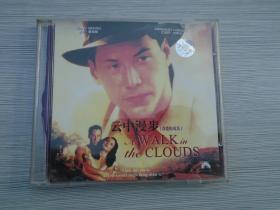 云中漫步(真爱风采) 老VCD2碟, 有歌词 发货前都会测试,保证可以正常播放后发货。只发快递。详见书影