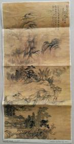 清 王翚 《   楚山欲雨图  》画页。