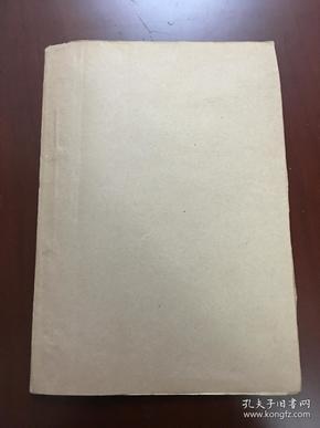 著名学者罗根泽《荀子论礼通释》熊公哲《商君兵农政策之检搉》四种抽印本是其最早刊本
