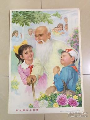 85年年画,处处都有小雷锋,上海人民美术出版社出版