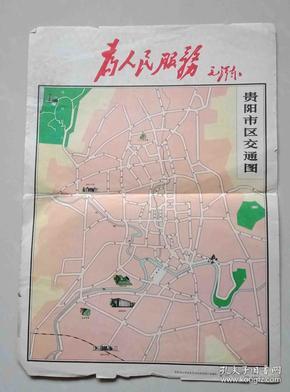 69--贵阳市地图