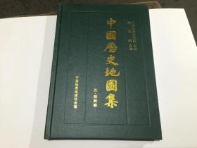 中國歷史地圖集7、元、明時期、 16開精裝本 1996年2印.