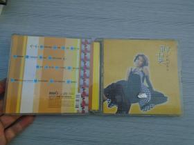 那英 好歌珍藏版 老CD1碟, 有歌词 发货前都会测试,保证可以正常播放后发货。只发快递。详见书影