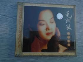 毛阿敏 同一首歌 世纪中华歌坛名人珍藏版 老CD1碟, 有歌词 发货前都会测试,保证可以正常播放后发货。只发快递。详见书影