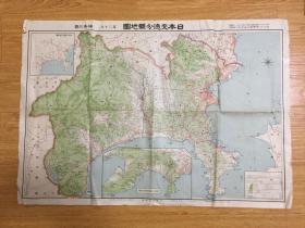 1930年日本印刷《日本交通分县地图-神奈川县》
