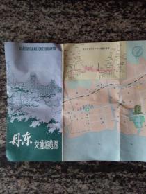丹东交通游览图(1985年)