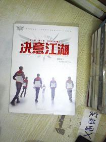 全职高手COSPLAY集 2:决意江湖