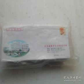 80分邮资信封 【带地址23*12厘米】 一袋100枚