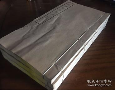 线装本巜毛泽东选集》第二卷一二四册合售