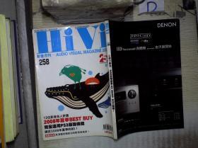 HIVI 影音月刊 2008  258