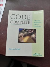 Code Complete: A Practical Handbook of Software Construction(英文版)