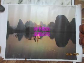 印刷挂画:春江映落晖——王梦祥摄,漓江出版社