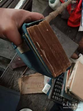 康熙字典,有残缺,基本全品,包老