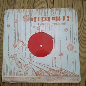 八十年代初大薄膜老唱片《女高音独唱》收录:我的祖国、三峡美、绣荷包、赶牛山、白云、在希望的田野上、对花、五哥放羊等10首