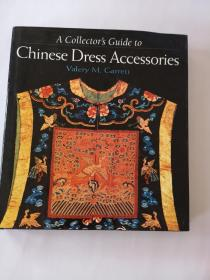 ChineseDressAccessories