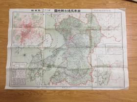 1928年日本印刷《日本交通分县地图-熊本县》
