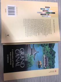 THE GRAND CANAL 大运河  赠品区(活动特价书籍,在本店成交一单后即可享受活动一元书籍每单限购一本可以叠加)