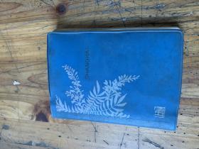 3177:上海笔记簿空白册,文革时期的图画,大寨大队上丰收的玉米等图