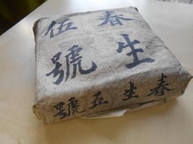 南京老户人家收来的【清代乌金纸一包】非物质文化遗产,珍贵!!