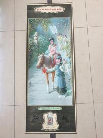 品特好保真民国广香烟告画,美女图,归国夫人,启东烟厂