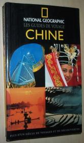 法语原版书 Chine Les Guides de Voyage 中国旅游指南 Broché 平装 2008 de Damian Harper  (Auteur), Philippe Beaudoin (Traduction), Géraldine Masson (Traduction), & 2 plus