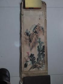 【高山流水.一九七五年 手绘:王金海】