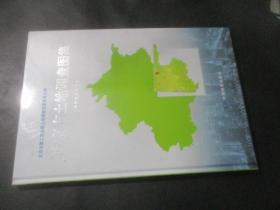 北京市土地调查图集(8开精装)未开封