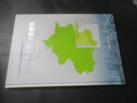 北京市土地调查图集(精装)