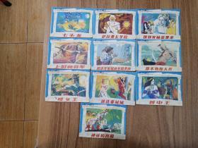 意大利童话连环画全10册