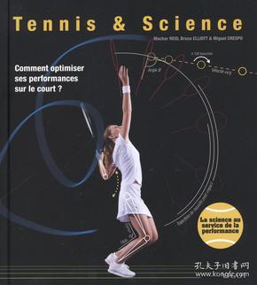 Tennis & Science : Comment optimiser ses performances sur le court ?