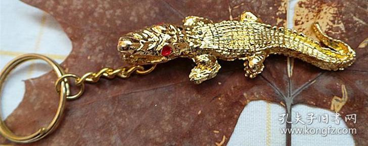金色金属鳄鱼钥匙链包包装饰链