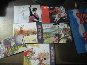 古代故事精选4(套装共5册