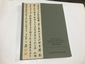 CHRISTIES 香港佳士得,,2018拍卖图录 中国古代书画.