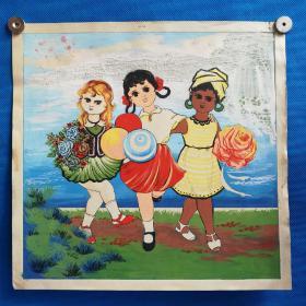 八十年代石家庄手绢厂画稿《亚非拉儿童》