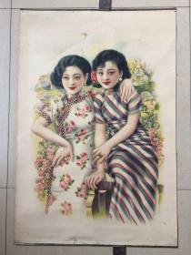 品特好保真民国广香烟告画,旗袍美女图,姊妹花