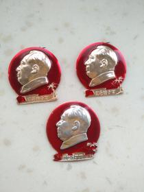 3-3539、红色娘子军3枚,热烈欢呼中国共产党第九次全国代表大会胜利召开,辽宁省革命委员会敬制,规格35*37mm.85-95品。