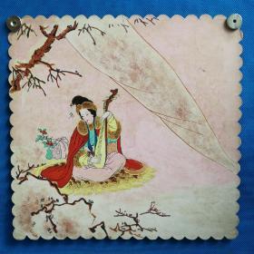 八十年代南京手绢厂画稿《文姬归汉》图