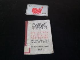 Les Lettres de la Religieuse Portugaise(PRESENTEES PAR CHARLES FOROT)袖珍本 葡萄牙语原版