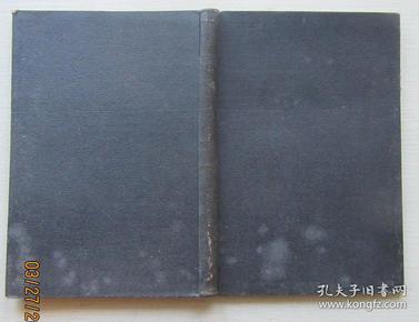 按摩学教科书.日文.坂本贡著.昭和七年11月20日第二版发行昭和十三