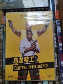 DVD  乌龙特工