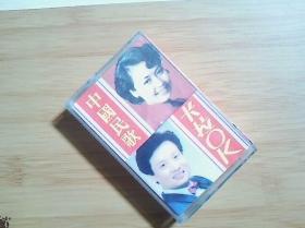 音乐磁带  中国民歌卡拉OK