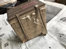 清代乾隆白纸刻本(通鉴擥要正续编)原装十八厚册全
