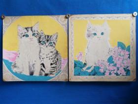 八十年代南京手绢厂画稿《双猫》图